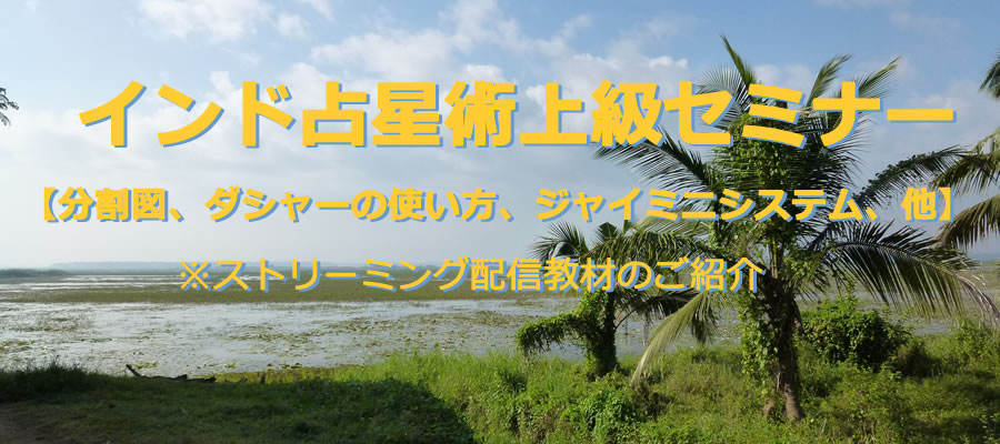 header_jyo001_1