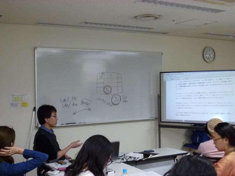 seminar_photo2