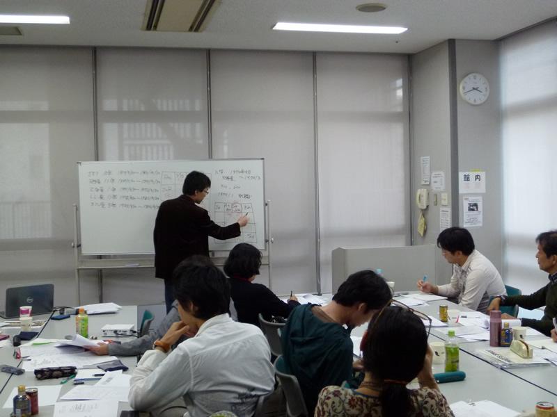 seminar_photo4